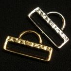 [EZ001]ステッチ用金具(デリカビーズ織り、ステッチ向けストラップ金具)[RPT]