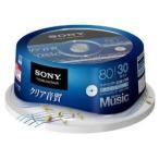SONY 録音用CD-Rオーディオ 80分 ホワイトワイドプリンタブル 30枚スピンドル ( 30CRM80HPWP )