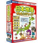 がくげい 日本地理チャレンジャーズ [ Windows / Mac ] ( GMCD-008F )