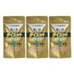 太田胃散 桑の葉ダイエットゴールド180粒×3袋