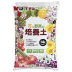 アイリスオーヤマ 花と野菜の培養土 14L