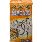 松本ナース産業 食事用エプロン 400-02 グリーン