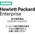 HP PWS FDC 24x7 (4時間対応 HD返却不要) 1年 ProLiant DL360e Gen8用(U6RC2PE)