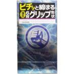 相模ゴム工業 サガミ スクイーズ 6段グリップ形状コンドーム 10個入