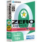 ソースネクスト ZEROスーパーセキュリティ法人・GOV・AC1台用4OS版(253440)