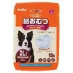 ヤマヒサ ペティオ (Petio) 老犬介護用 紙おむつ 2L (中型犬) 12枚