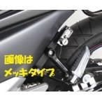 キタコ 564-2800100 ヘルメットホルダー(2)クロ GSR250'12