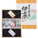 販促グッズ 万味豊秀塩昆布・佃煮3品詰合せ 201-01