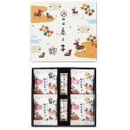 Gift Box 銀座鹿乃子 和菓子詰合せ  KYM−C