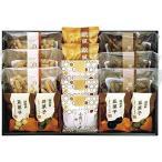 Gift Box 和楓(wafu?u) 和菓子詰合せギフト