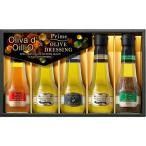 日清オイル Oliva d' OilliO オリーブオイル&ドレッシングギフト  OD−30