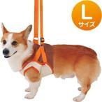 ペティオ (Petio) 老犬介護用 歩行補助ハーネス 前足用 L (中型犬)