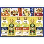 味の素AGF バラエティ調味料ギフト   LAK-50N