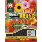 日清ガーデンメイト 醗酵油かすスーパーHG 小粒 500g