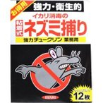 イカリ消毒 強力チュークリン 業務用 12枚入