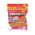 セメダイン セ)高断熱すきまテープ ナチュラル30x2m TP-525
