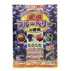 東商 果樹ブルーベリーの肥料 500g