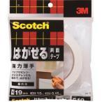 スコッチ はがせる両面テープ 強力薄手 19mm×15m SRE-19
