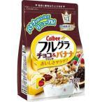 カルビー フルグラチョコクランチ&バナナ700g【入数:6】