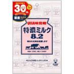 UHA味覚糖 特濃ミルク8.2 93g【入数:6】