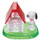 ビバリー 50154 クリスタルパズル スヌーピーハウス