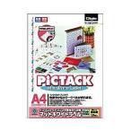 ナカバヤシ ECSK-A4-20G フォトペ-パ-/印画紙 A4 20枚(ECSK-A4-20G)