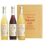 信州まし野ワイン 【E18-157-06】りんご村からのおくりもの ナチュラルギフト MW-25