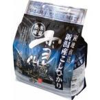 雪蔵 氷温熟成 新潟県産コシヒカリ