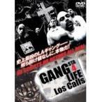 オールイン エンタテインメント DVD GANGSTA 4 LIFE (8442i)