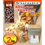 東彰 埼玉の名産 おまかせこわれ草加せんべい 2kg(一斗缶) (8632br)