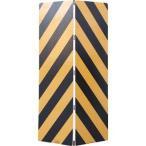 ワコーパレット ワコー セーフティーガード黄色・黒色448mm×1440mm WSG144