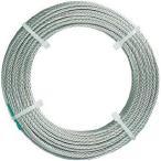 トラスコナカヤマ TRUSCO ステンレスワイヤロープ ナイロン被覆 Φ1.5(2.0)mmX10 CWC15S100