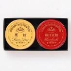 榮太樓總本鋪 榮太樓飴(2缶)   52