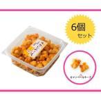 comolife 七越製菓 手揚げもち カマンベールチーズ(カップ)  6個セット 28044 (1039082)