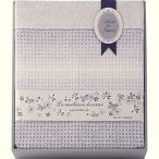 西川リビング メイユール 日本製ワッフル織りタオルケット