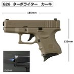 WALTHER(ワルサー) WALTHER ワルサー ターボライター G26 電子式 灰皿付き カーキ 58980022
