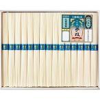 手延素麺 揖保乃糸 夢双(30束)   DMC-40