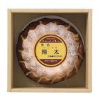 Gift Box NASUのラスク屋さん 御養卵を使ったプリンケーキ NSP−20