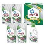 P&G アリエール液体洗剤部屋干し用ギフトセット PGLD-30X