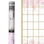 大直 DECO障子紙 フリーサイズ 94cm×2m巻(1枚貼り) 春柄(桜) KST-01 (1325170)