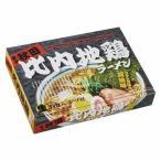 かなえや 比内地鶏ラーメン4食RM-94