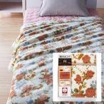 西川リビング 日本製あったか軽量毛布 オレンジ