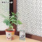 明和グラビア 窓飾りシート(レンズタイプ) 92cm幅×15m巻 C(クリアー) GCR-9206 (1291295)