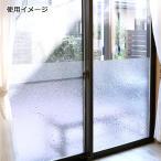明和グラビア 窓飾りシート(レンズタイプ) 92cm幅×15m巻 C(クリアー) GCR-9207 (1291296)