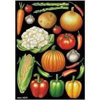 のぼり屋工房 デコシールA4サイズ 野菜アソート1 チョーク 40275 (1389784)