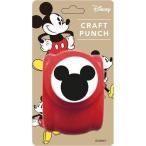 花岡(hanaoka) Paper Intelligence Disney(ディズニー) クラフトパンチ ミッキーM 4109631 (1416679)