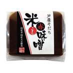 六甲味噌製造所 芦屋そだち 米赤(こし)味噌 300g×10個 (1444576)