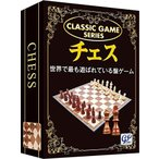 ジーピー クラシックゲーム チェス