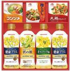 味の素AGF 味の素 和洋中バラエティ調味料ギフト   A-25N