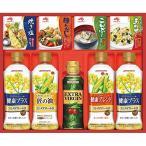 味の素AGF 味の素 バラエティ調味料ギフト   CSA-30N